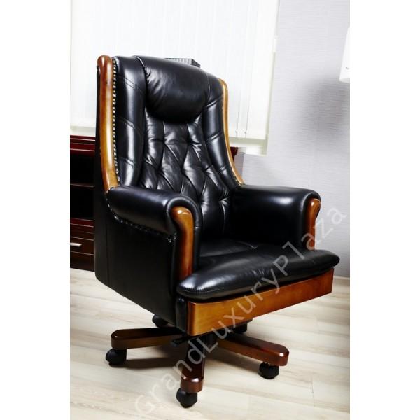 Poltrona sedia presidenziale direzionale pelle ufficio for Sedia ufficio vintage