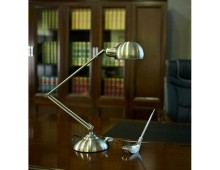 Desk Lamp LDT 5516-C
