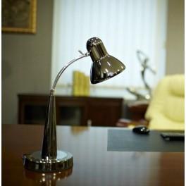 Lampada da tavolo scrivania  LDT 5539-C