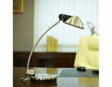Lampada da tavolo LDT 5509-C