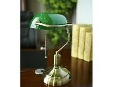 Lampada da tavolo LDT 8822