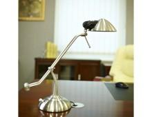 Lampada da tavolo LDT 5516-A